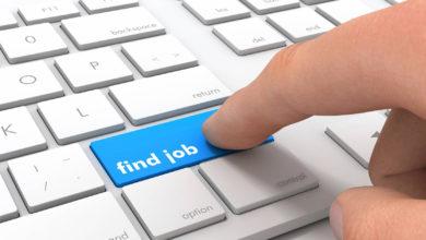 البحث عن عمل في الجزائر