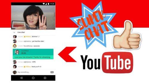 كيف تربح من اليوتيوب عن طريق الشات
