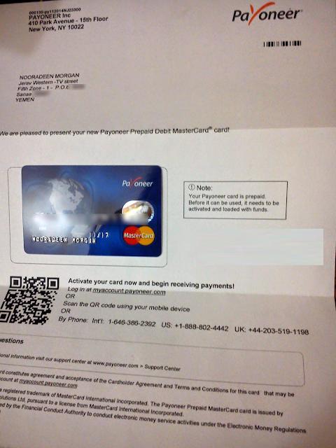 طلب بطاقة ماستر كارد في الجزائر 16