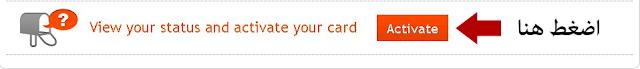 طلب بطاقة ماستر كارد في الجزائر 17