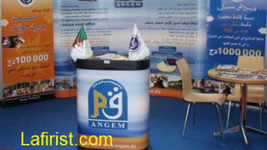 9ff8165d4 مشاريع استثمارية ناجحة في الجزائر - عشرة مشاريع استثمارية ناجحة في ...